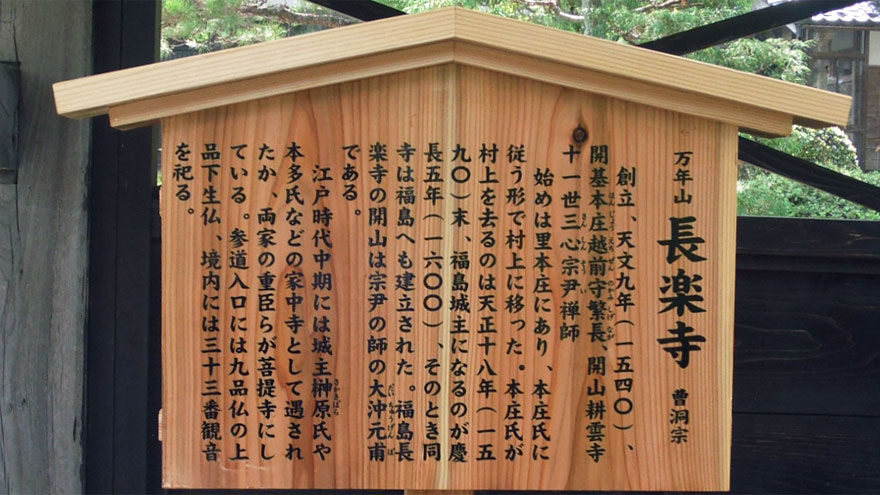 chourakuji_dscf2567
