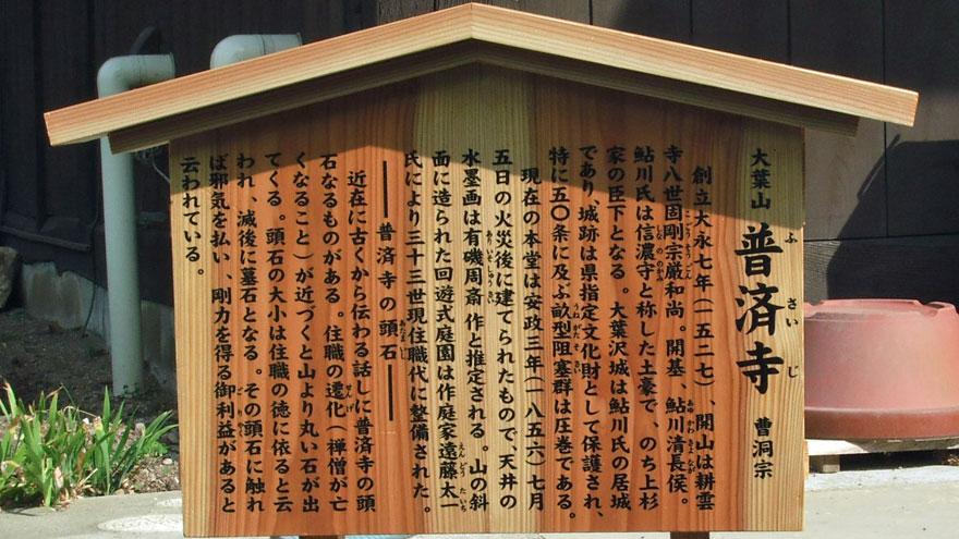 fusaiji_dscf2611