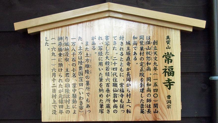 joufukuji_dscf2944