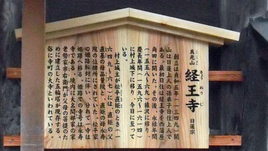 kyououji_dscf2317