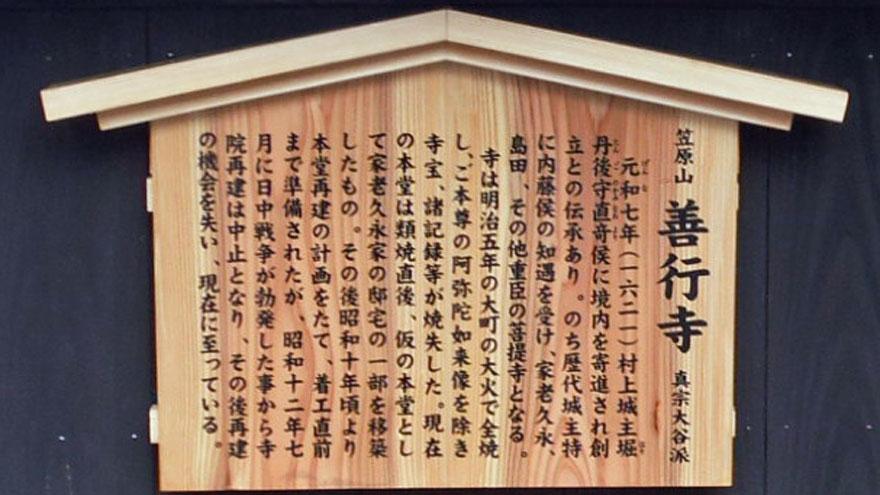 zengyouji_daiku_dscf2285
