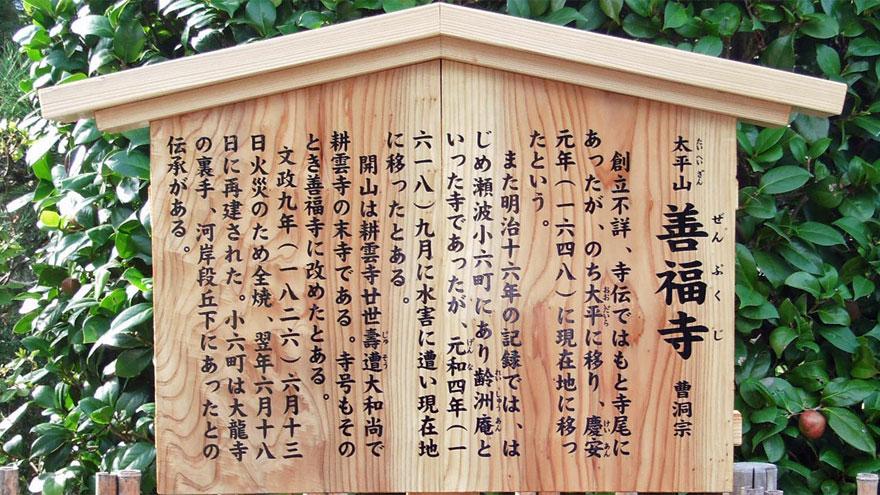 zenpukuji_dscf2617