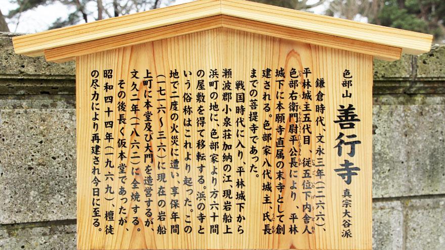 gyouonji-iwa_img_6222