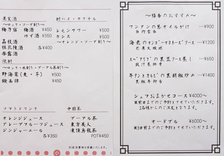 p12-2img_7428_460x320