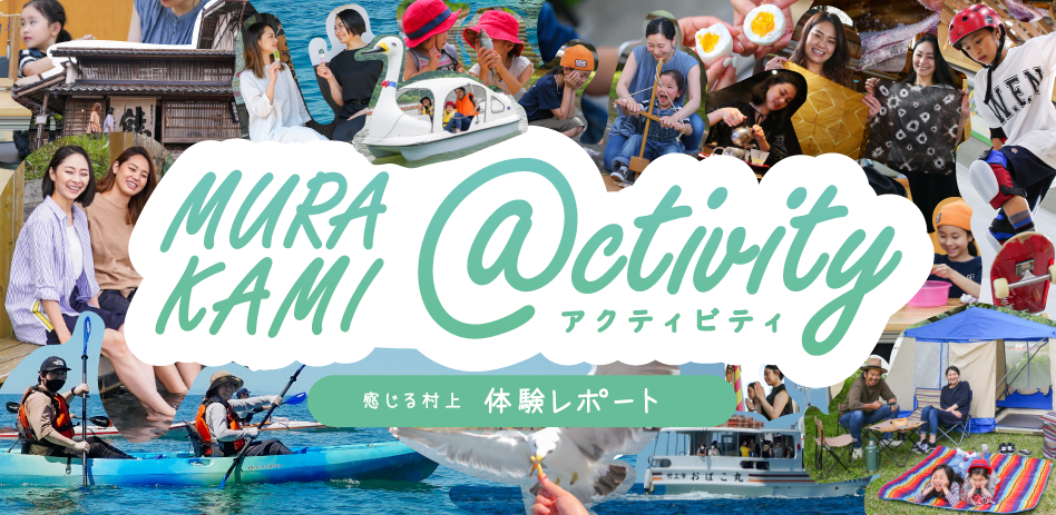 MURAKAMI@ctivity